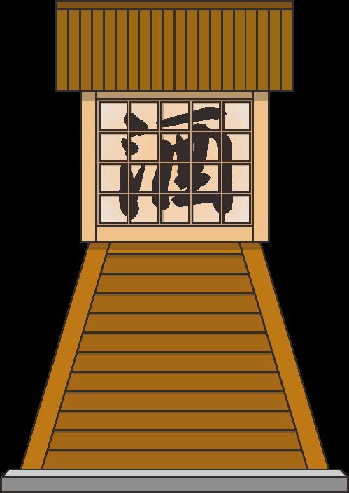 和風木製居酒屋看板のイラスト