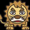 可愛くて勇ましいライオンのイラスト