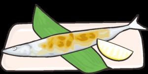 お皿に乗ったサンマの塩焼き