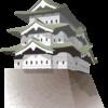 石垣の上の天守閣のイラスト