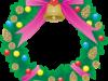 クリスマスイラスト素材