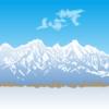 晴れた日の雪山のイラスト