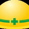 工事現場で使う黄色い安全ヘルメットのイラスト画像