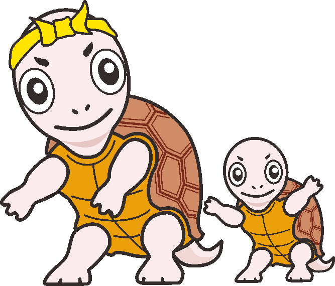 元気な亀の親子のイラスト