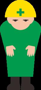 オジギビト