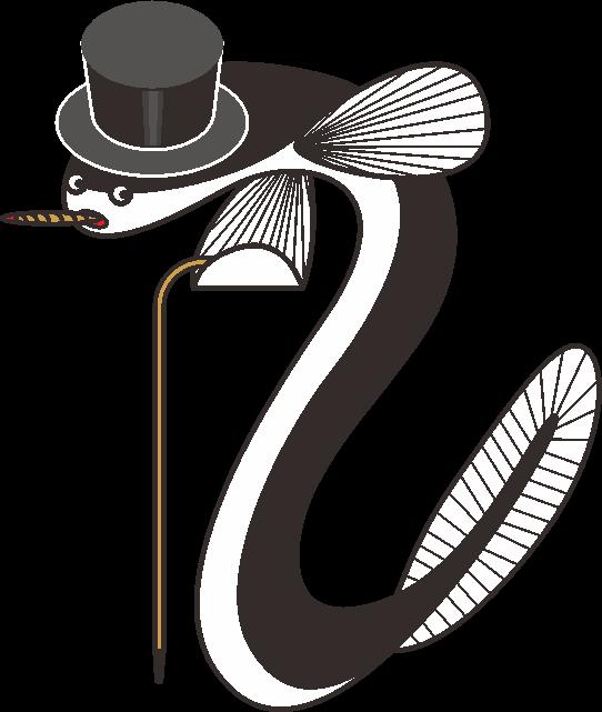 シルクハットをかぶった鰻紳士のイラスト