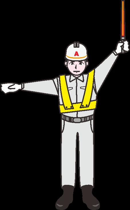 工事現場の安全誘導員のイラスト