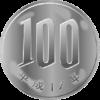 ピカピカ光っている100円硬貨のイラスト