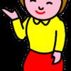 右手を挙げて「こちらです」と案内する女性のイラスト