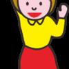 「おーい」と声をかけている女性のイラスト
