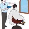 洗髪後の髪の毛をドライヤーで乾かしている理髪店のイラスト