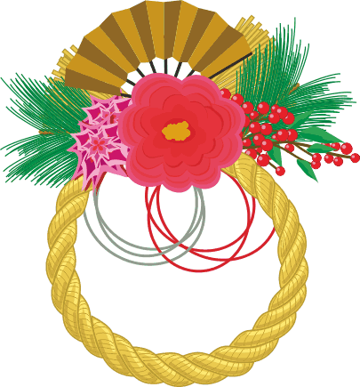 しめ縄を使った正月飾りのイラスト画像