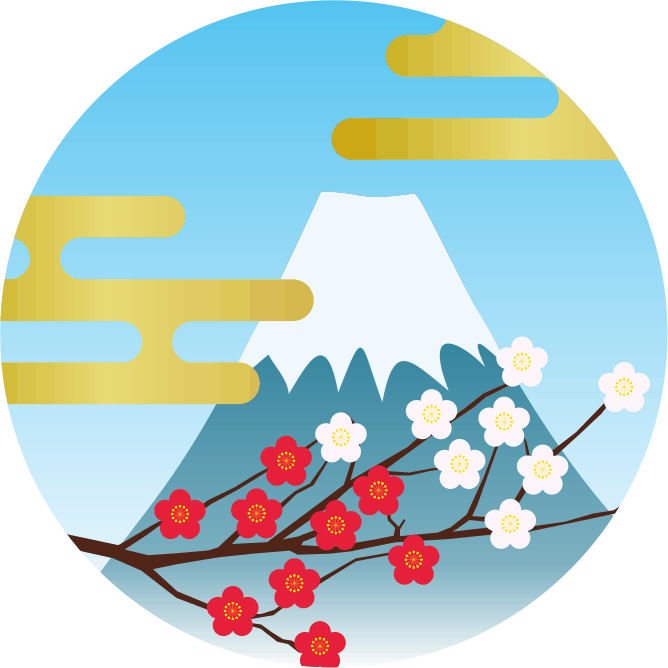 富士山と梅の正月イメージイラスト