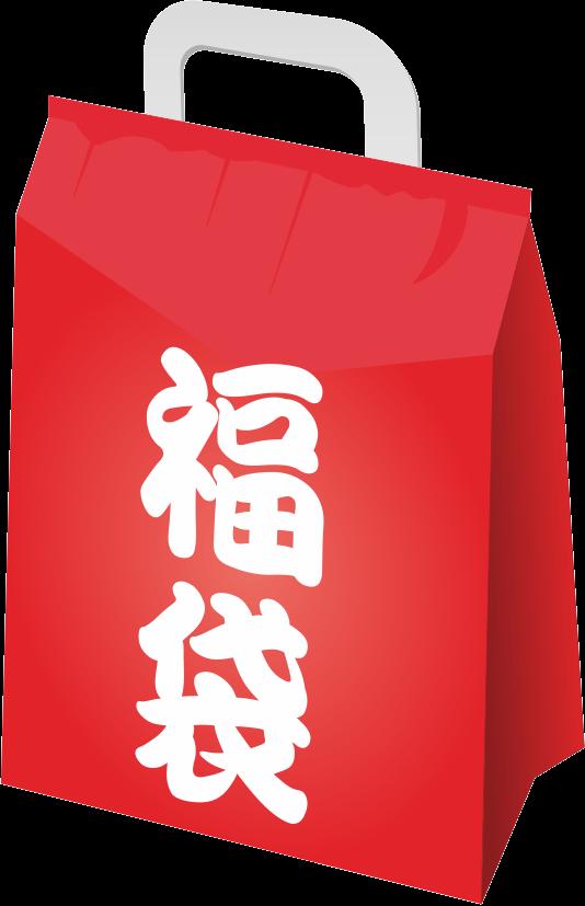 新春初売りの福袋のイラスト