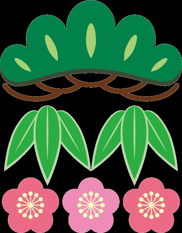 正月の縁起物である松竹梅のイラスト