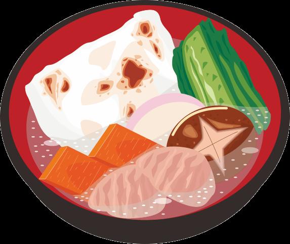 具の多い雑煮のイラスト