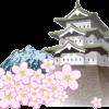 弘前城と桜と残雪の岩木山のイラスト