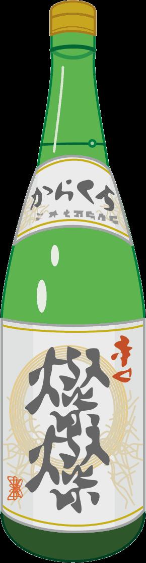 日本酒一升瓶のイラスト