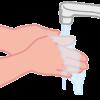 感染症予防のための手洗いのイラスト