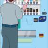 休憩時間に自販機で缶ジュースを買っている現場作業員のイラスト